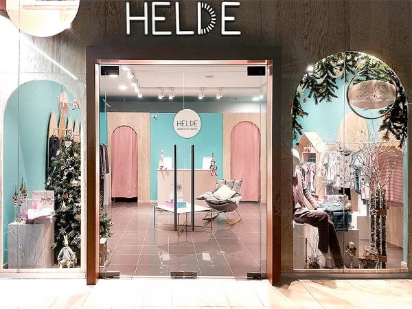 Новогодняя витрина Helde