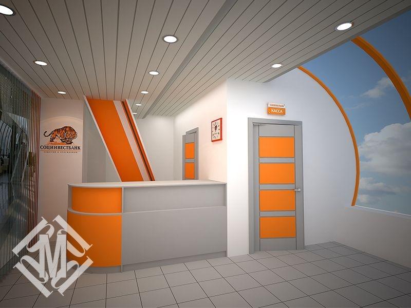 Дизайн помещения филиала банка.