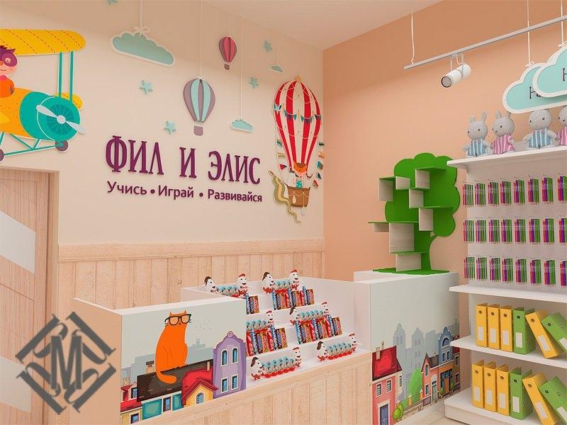 Дизайн-проект детского магазина.