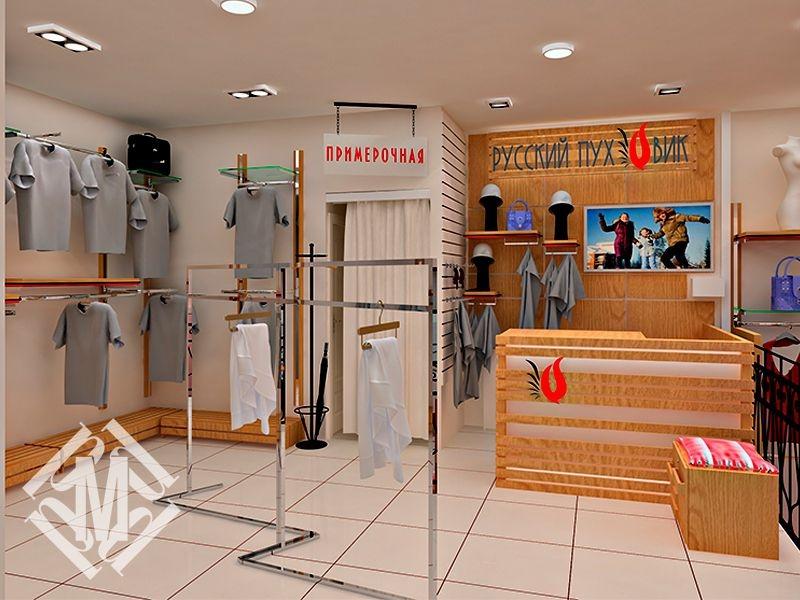 Проект магазина зимней одежды.